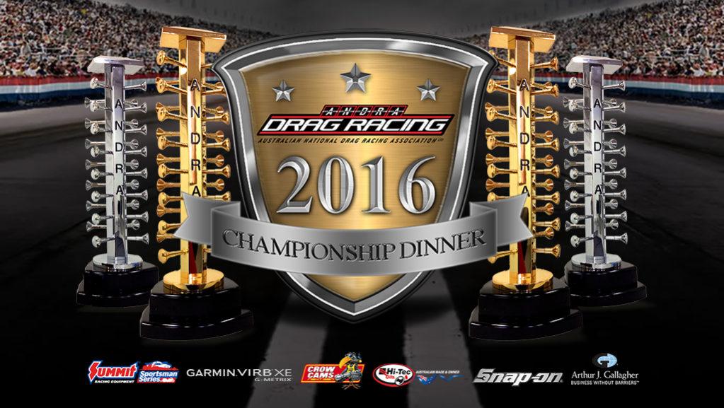 2016_Championship_Dinner_title_screens