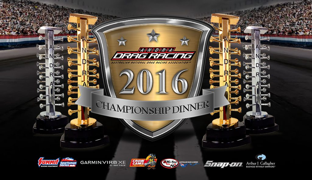 2016_Championship_Dinner_title_screens