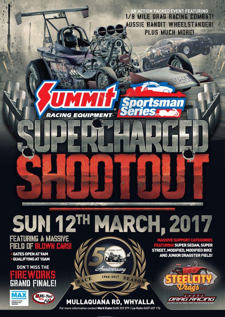 summit_round_2017_lr